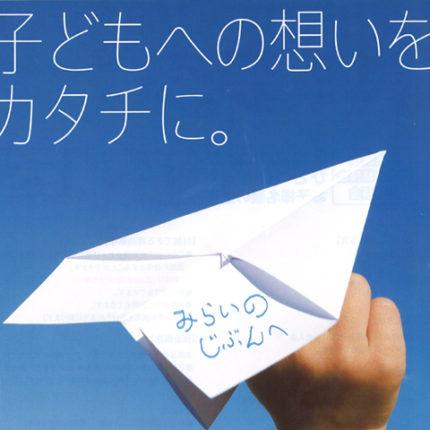 南日本銀行大島支店 写真