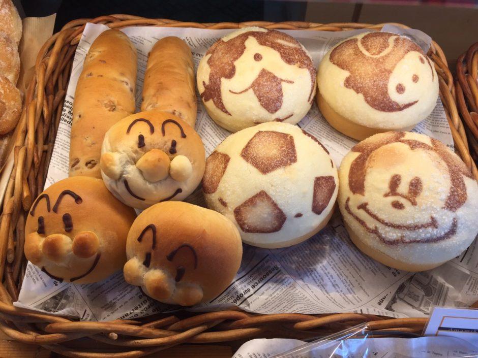 奄美きょら海工房 パン屋 朝日通り店 写真