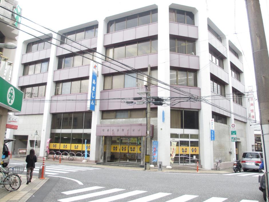 奄美大島信用金庫 写真