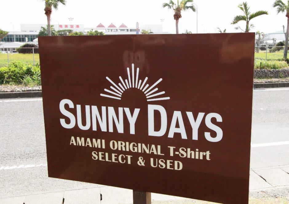 Sunny Days(サニーデイズ) 写真