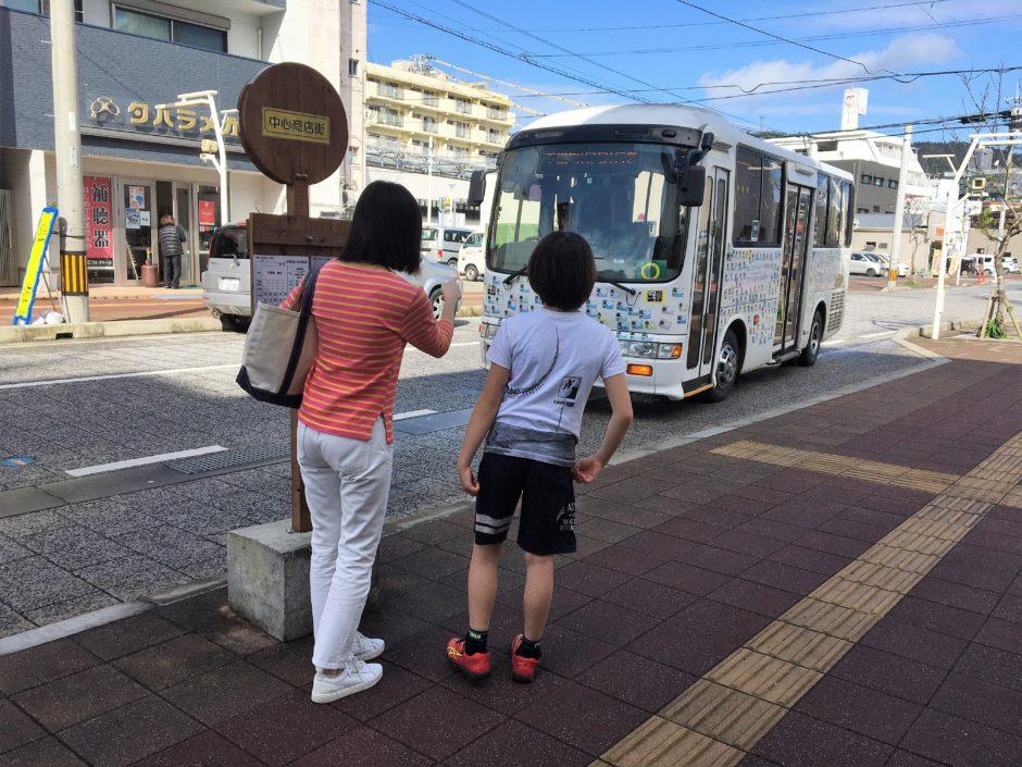 「しまバス」に乗ろう!親子で休日に「しまバス」でお出かけしてきました 写真