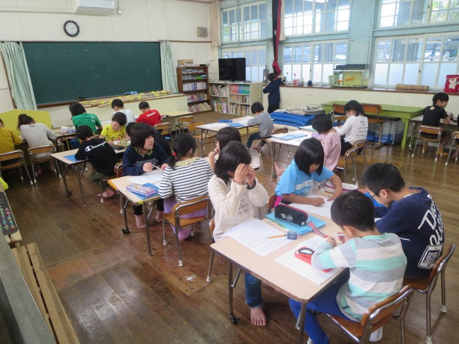 放課後の子どもたちの居場所を抜群のチームワークで支える「あおぞら児童クラブ」 写真