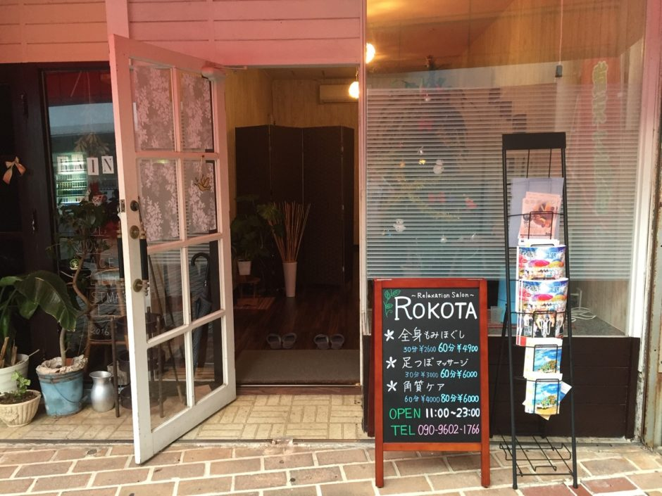 ROKOTA(ロコタ) 写真