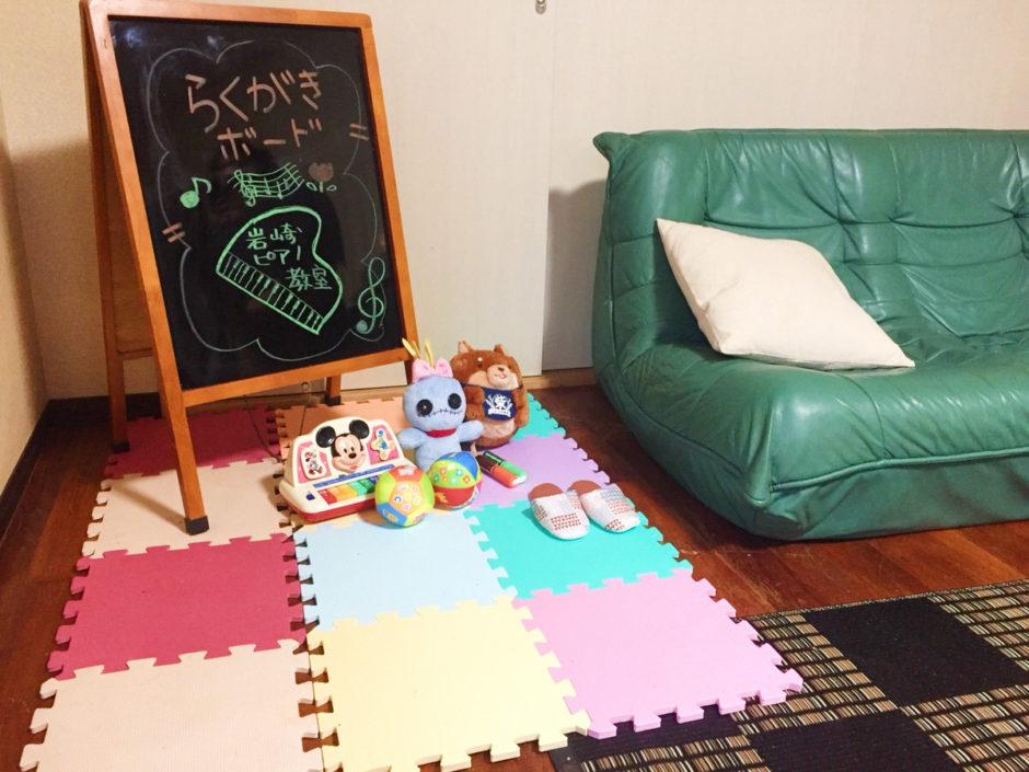 岩崎音楽教室 写真