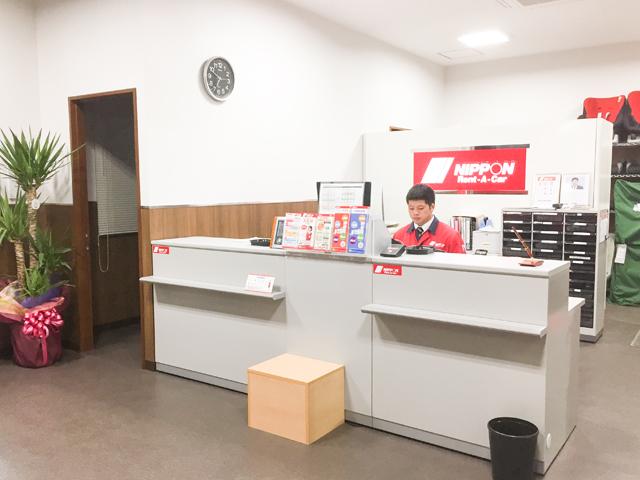 ニッポンレンタカー九州株式会社 奄美空港営業所 写真