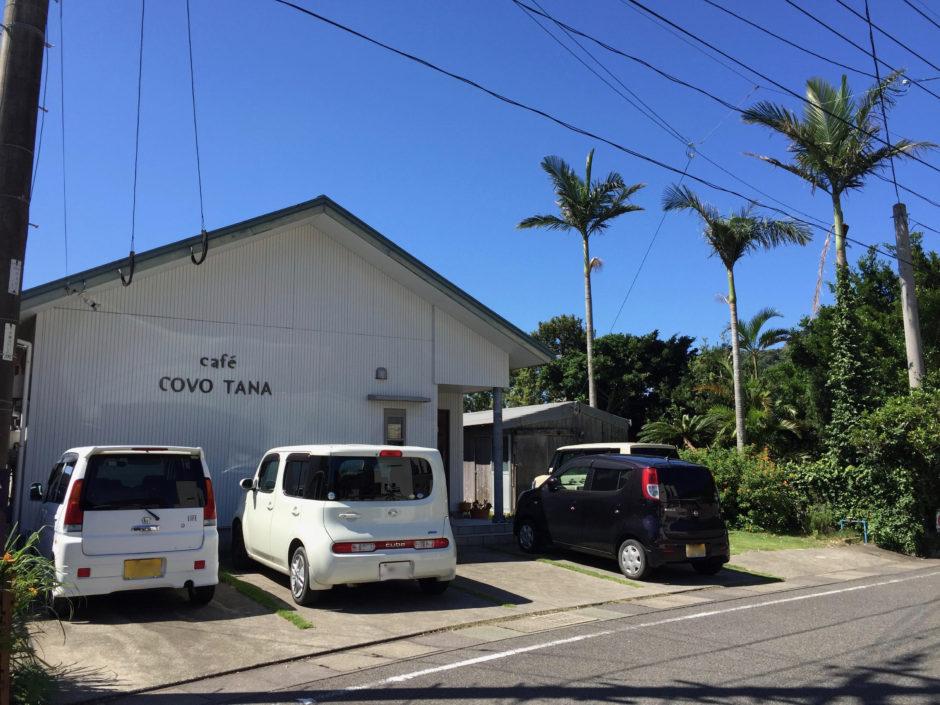 cafe COVO TANA (カフェ コボタナ) 写真