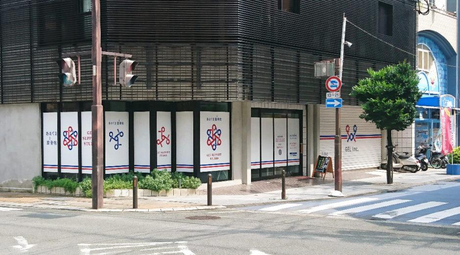 あまくま整骨院/GEL SUPPORT STUDIO(ゲル サポート スタジオ) 写真