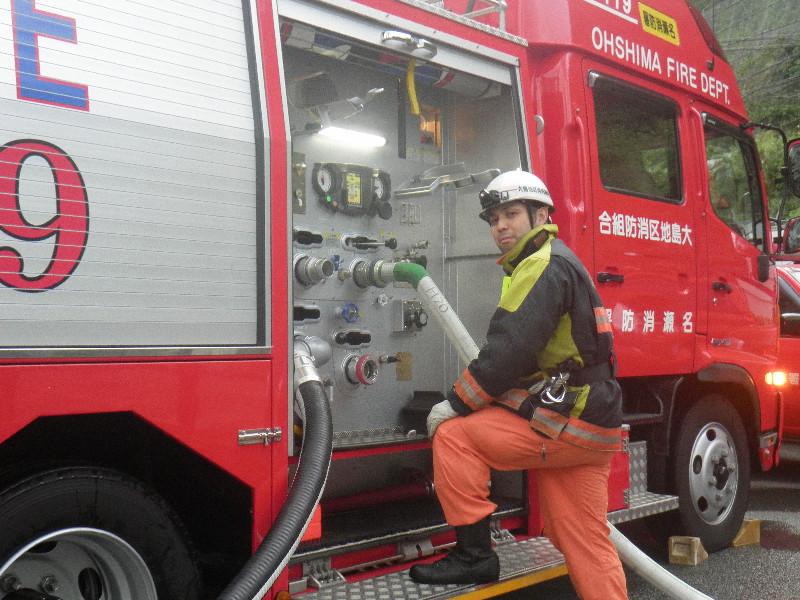 大島地区消防組合 写真