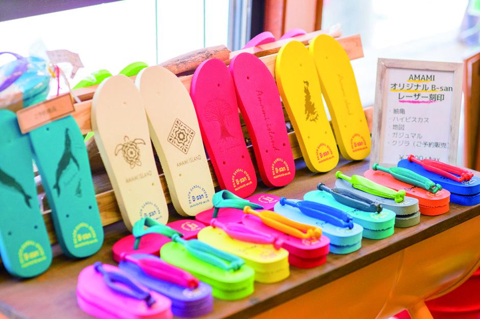 Shoes-Shop 1016(トイロ) 写真